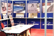 GRUPO PUMA fait partie de la section espagnole au salon international de la construction INFRA OMAN qui a eu lieu à Muscat du 20 au 22 octobre 2014